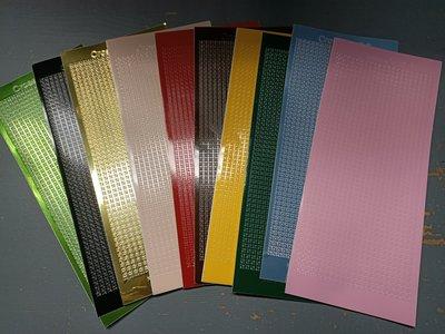 Cross Craft Stickerset 10 stuks verschillende kleuren en 5 patronenbladen!