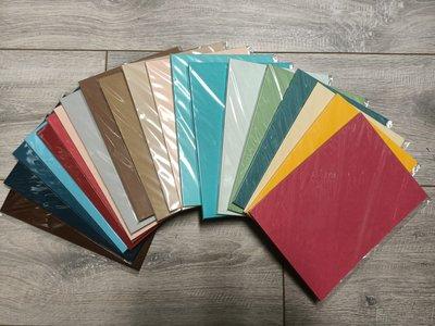 PAK006 - A5 - 20 pakjes a 10 vel - Structuur - Assortiment kleuren