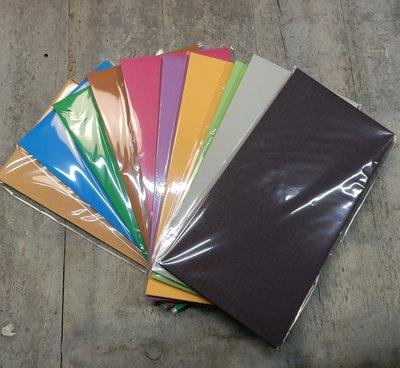 PAK012 - Karton 13x26cm/13.5x27cm - 10 pakjes a 10 vel - Structuur - Assortiment